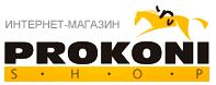 (c) Prokoni-shop.ru